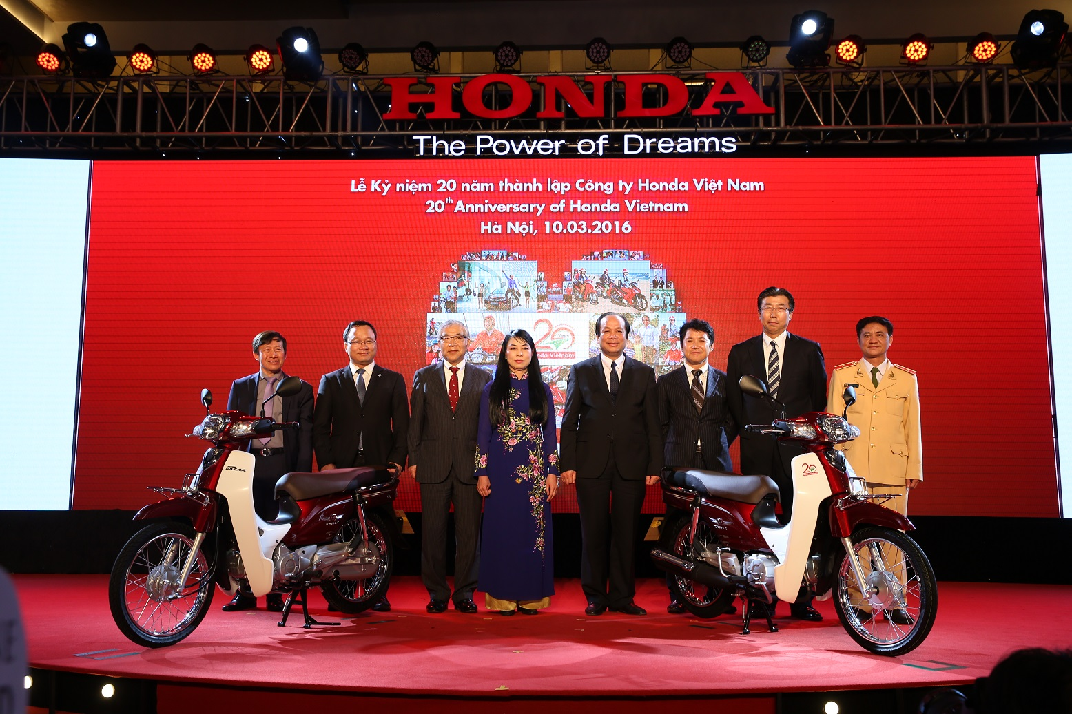Honda Viet Nam